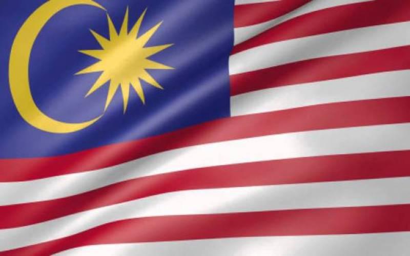 Sebuah video unggahan di salah satu kanal YouTube. Di dalam video tersebut, memperlihatkan lagu kebangsaan Indonesia Raya yang dilecehkan.