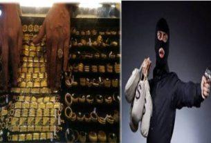 Baru-baru ini sebuah peristiwa tak pantas dari oknum Polisi, yakni aksinya yang nekat curi emas di pasar gegara terlilit hutang.